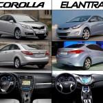 مقارنة بين سيارة تويوتا كورولا و سيارة هونداي النترا في الشكل الخارجي - 2426