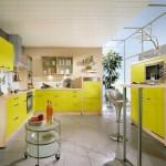 مطبخ لون اصفر