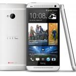HTC One 2013 اللون ابيض