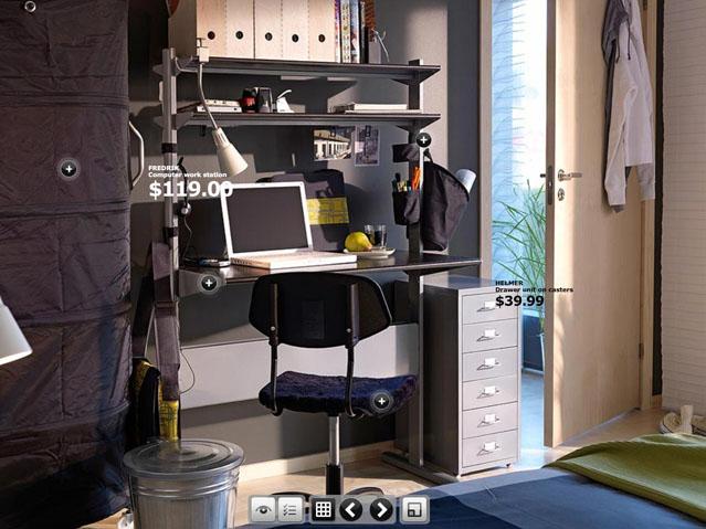 طاولة كمبيوتر من ايكيا | المرسال