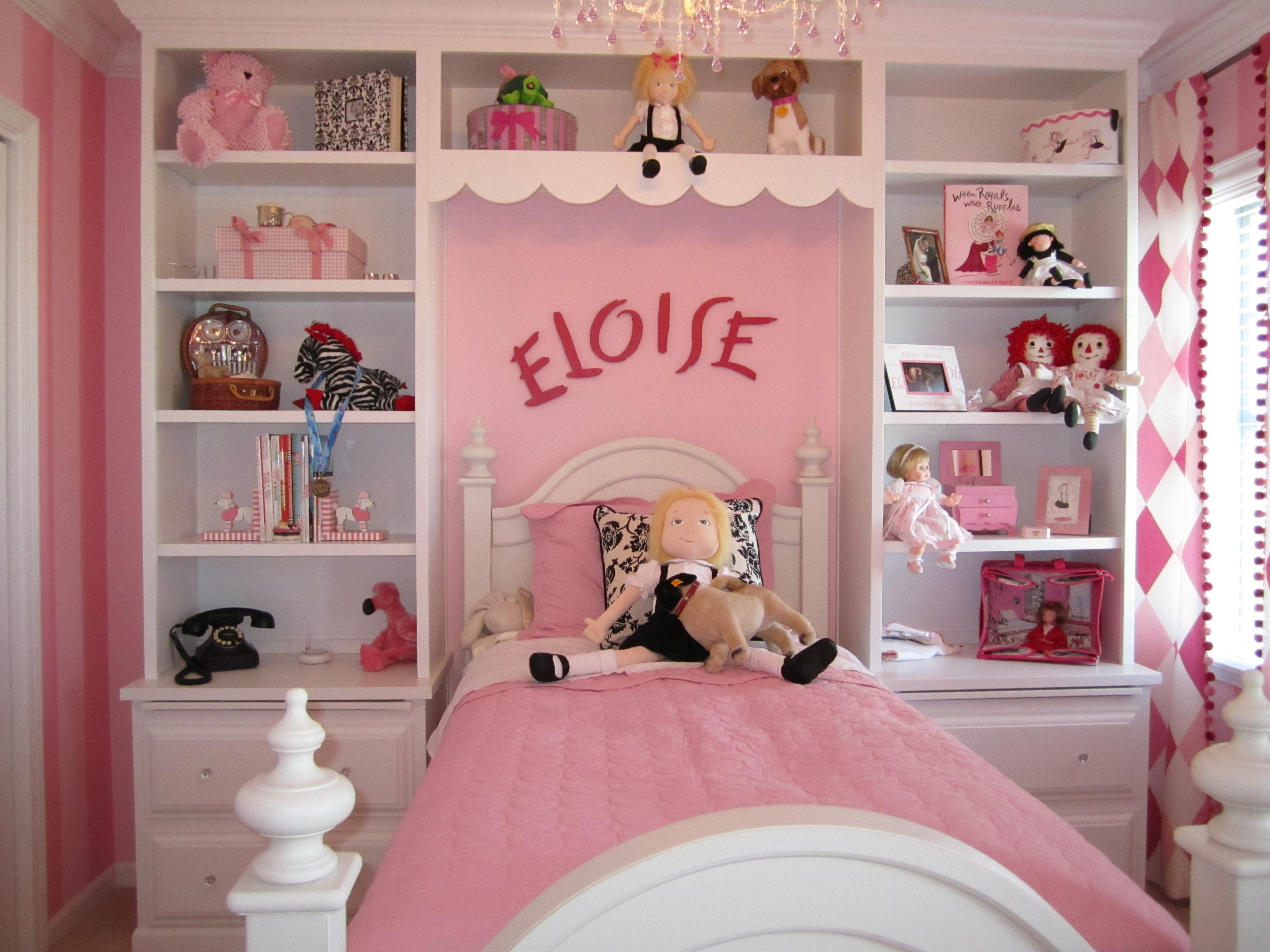 غرف نوم بنات وردية   المرسال