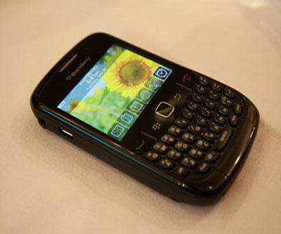 blackberry 8550 curve themes
