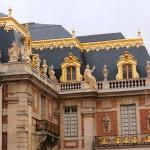 القصر المميز