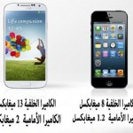 الكاميراiphone-5-vs-galaxy-s4-1 - 7057