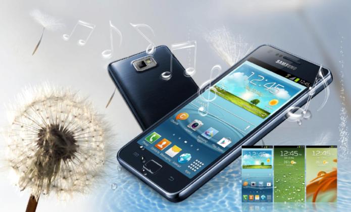 مواصفات جوال سامسونج جالكسي اس 2 بلاس Samsung Galaxy S II Plus