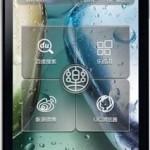 صور هاتف لينوفو IdeaPhone K900 وشاشة رائعه