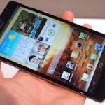 مواصفات و اسعار هاتف هواوي Huawei Ascend Mate