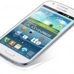 اسعار ومواصفات هاتف سامسونج جالكسي اكسبريس Samsung Galaxy Express