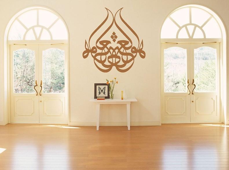 اضافة الخط العربي للديكور الخط-العربي-فى-ديكور
