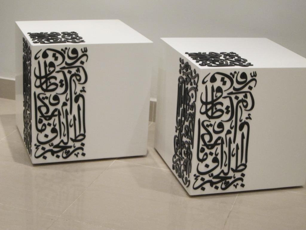اضافة الخط العربي للديكور الزخارف-العربية-في-د