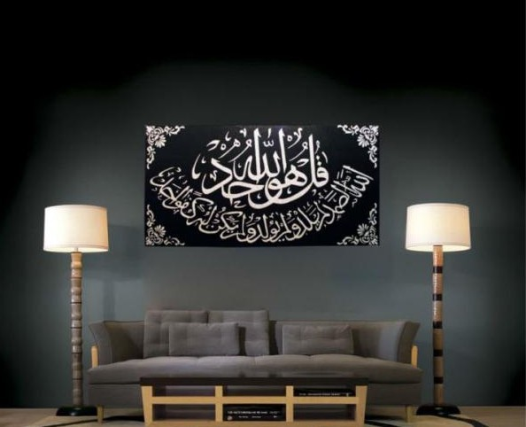 اضافة الخط العربي للديكور تزيين-الجدران-بالكتا