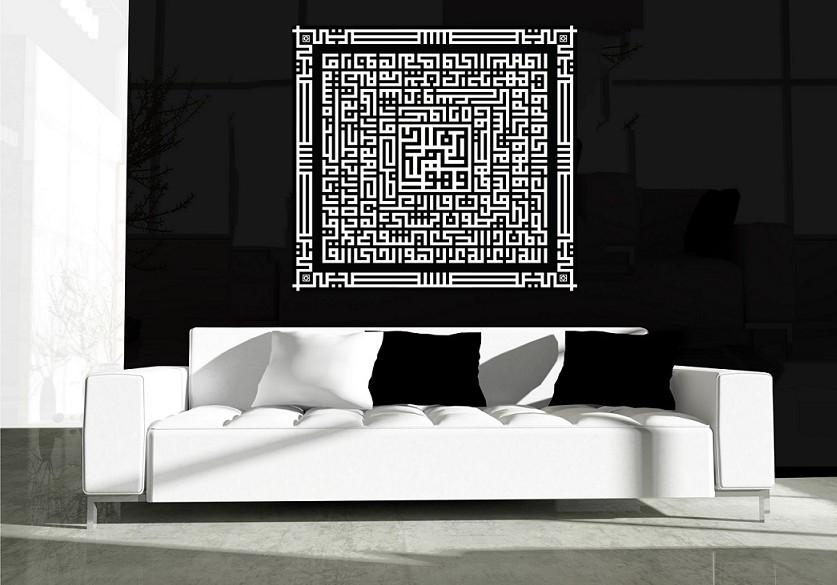 اضافة الخط العربي للديكور ديكور-المنزل-المودرن