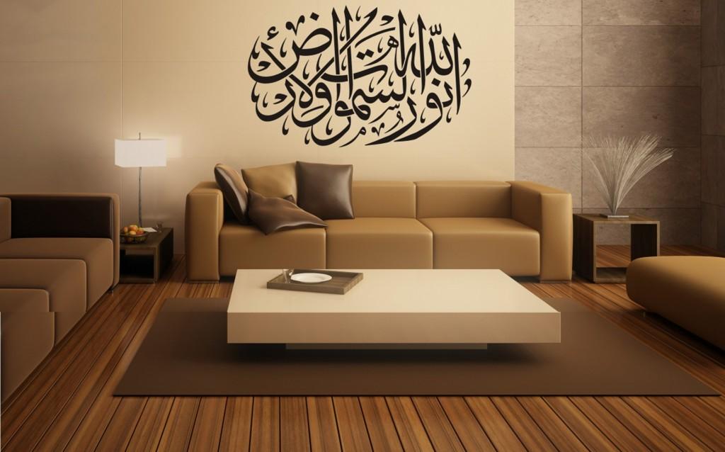 اضافة الخط العربي للديكور ديكور-المنزل-بالخط-ا