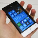 ذاكرة جوال اتش تي سي ويندوز فون 8 اس تصل حتي 32 جيجابايت