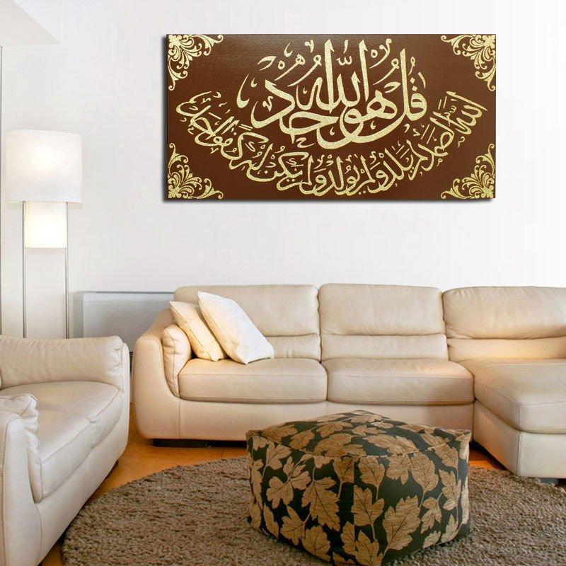 اضافة الخط العربي للديكور غرفة-عربية-بسيطة-مع-