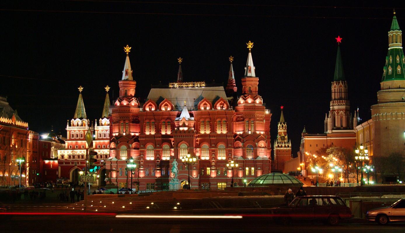 بانورامية قلعة كرملين موسكو فى روسيا
