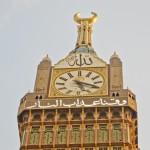 برج الساعة في مكة  - 23530