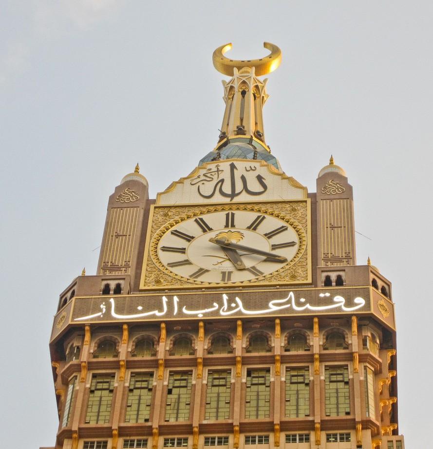برج الساعة في مكة   المرسال