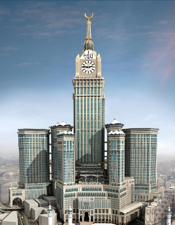أبراج البيت، المملكة العربية السعودية