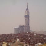برج الساعة في مكة عن بعد - 23531