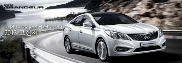 صور و اسعار هيونداي ازيرا 2014 Hyundai Azera
