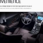 المقاعد الامامية للسيارة هيونداي ازيرا 2014