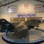 طائرة الشبح المقاتلة - 27318