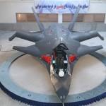 طائرة قاهر F-313  - 27321