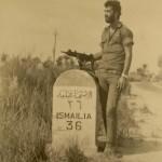 جندي بالإسماعيلية - 29185