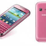 صور و اسعار جوال جالكسي شات Samsung Galaxy Chat