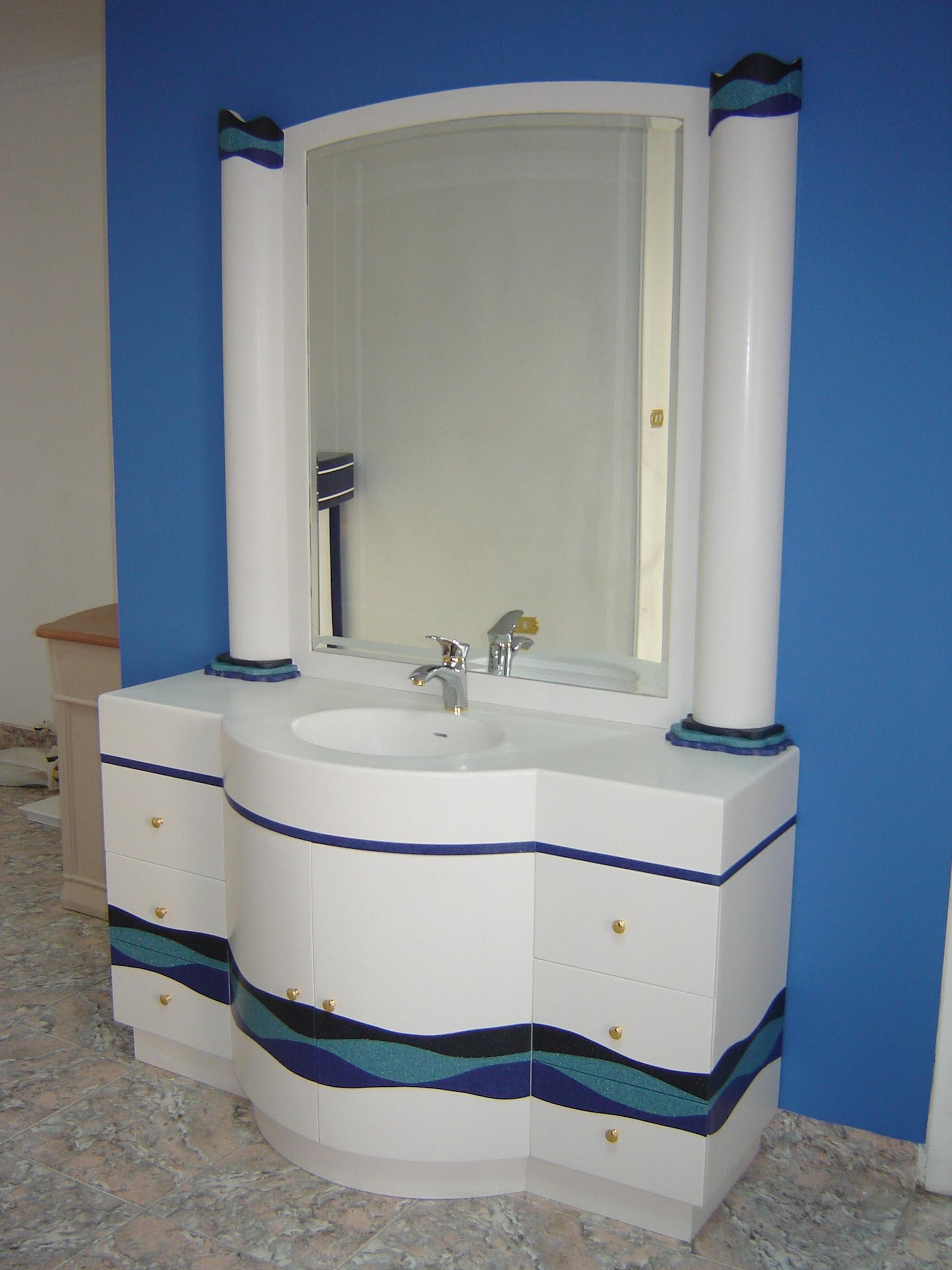 احواض حمامات روعة المرسال