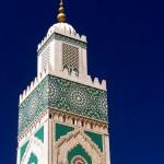 اعلي مئذنة المسجد - 41483