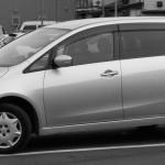 سعر السيارة ميتسوبيشي جرانديز 2014