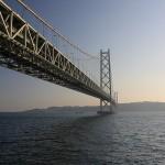 جسر اكاشي كايكو - 39094