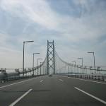 الطريق علي جسر  أكاشي كايكيو - 39095
