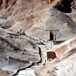 الاقصر، تل دير  - 36047
