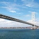 جسر أكاشي كايكيو - 39100