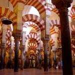 مسجد الحسن الثاني من الداخل - 41493