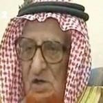 اكبر رجل معمر في السعودية