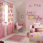 ستار غرف اطفال باللون الروز