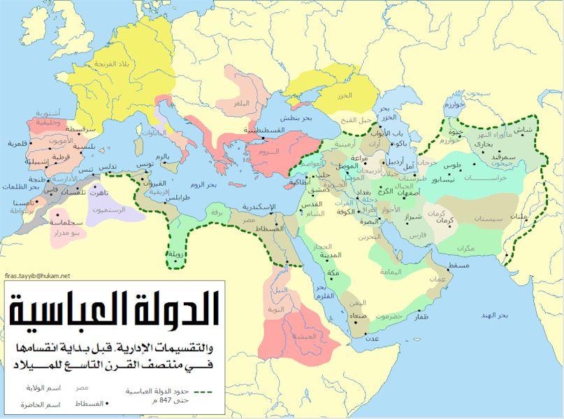 الخلافة في العربية السعودية pdf