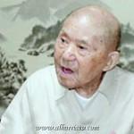 اكبر رجل معمر في اليابان