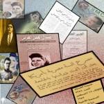 وفاة العالمة المصرية سميرة موسي - 37733