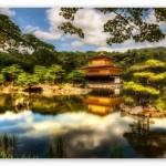 الجناح الذهبي الاكثر شهرة في اليابان