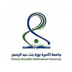 جامعة الاميرة نورة بنت عبد الرحمن