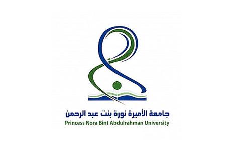 """شعار الجامعة المعنمد ط´ط¹ط§ط±-ط§ظ""""ط¬ط§ظ…ط¹ط©.jpg"""