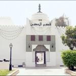 مدخل قصر الحصن