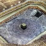 الحرم في عهد عبد الله بن عبد العزيز - 45291