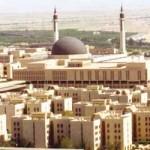 بلاك بورد جامعة الملك فهد