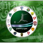 صورة شعار الدوري السعودي